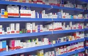 Centros de referencia y acceso a medicamentos huérfanos
